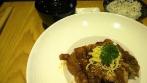 Cho Omakase Chicken