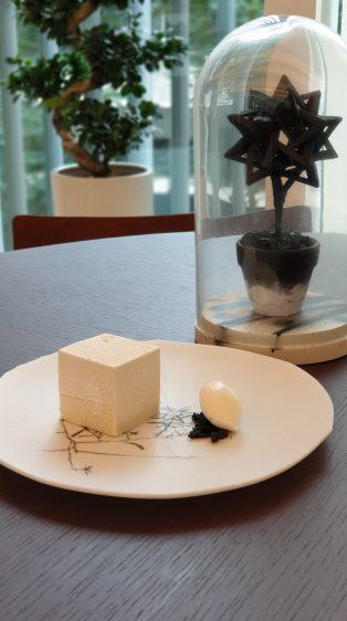 Preludio Dessert Vertical