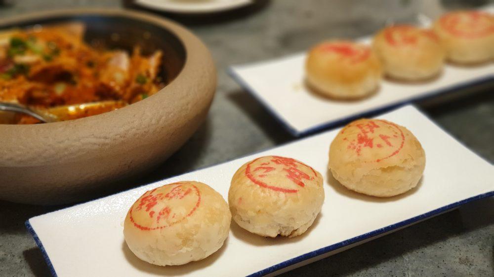 Suzhou Baked Minced Pork Bun